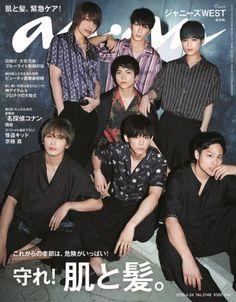 画像・写真 | ジャニーズWEST、『anan』表紙に登場 濡れ髪と輝く肌…ギャップで魅了 1枚目 | ORICON NEWS Go West, South Korean Boy Band, Boy Bands, Kpop, Shit Happens, Guys, Cover, Sons, Boys