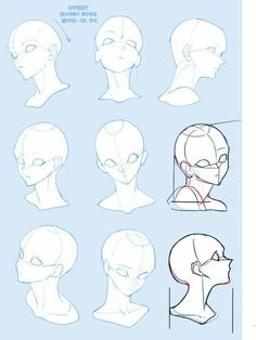 Drawing Tips Side View Drawings Drawing Heads, Drawing Base, Drawing Drawing, Drawing Armor, Female Drawing, Figure Drawing, Anatomy Sketches, Art Drawings Sketches, Drawing Reference Poses
