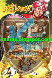 Umro Aur Sandal Shehzadi By Mazhar Kaleem Fiction Stories For Kids, Dhoom 3, Urdu Stories, Pomes, Urdu Novels, Free Reading, Free Books, Pakistan, Artworks