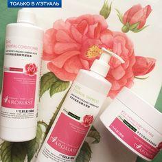 Роза 🌹, цветок вечной молодости и красоты — хедлайнер новой коллекции по уходу за волосами от AROMASE! Формула с эфирным маслом розы и комплексом аминокислот даёт необходимое питание и увлажнение от корней до кончиков, а также образует на волосах защитную плёнку, которая обеспечивает гладкость, устраняет ощущение сухости и защищает волосы от ломкости. Ухаживающий комплекс возвращает волосам энергию, жизненную силу и естественное сияние! А аромат розы окутывает романтикой и теплотой…