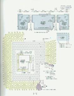 Asashi Original Organic Crochet - Tayrin´899 - Picasa Web Albums