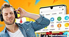 سناب تيوب العادي Hello Games, Channel, Music, Blog, Instagram, Musica, Musik, Muziek, Blogging
