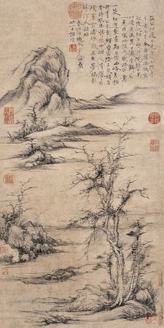 Ni Zan: Sorrow While Traveling | Chinese Painting | China Online Museum