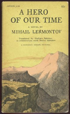 Mythology of Blue : A hero of our time (1958 ed., cover illustration...