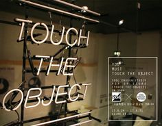 """Touch the object"" pop up store at 1984 in Seoul, South korea. Environmental Graphic Design, Pop Up, Touch, Studio, Cool Stuff, Store, Study, Tent, Shop Local"