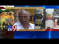 Maoists Bandh - Security tightened for Chandrababu house in Naravaripall...