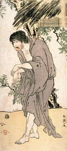 Artist: Katsukawa Shun'ei  Title:Ichikawa Komazo II as the Monk Seigen  Date:1791