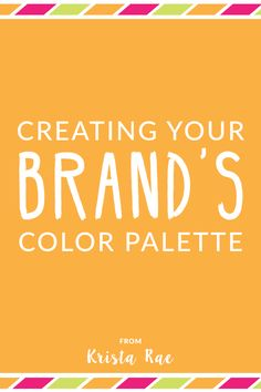 If you struggle to look at colors and know whether they go together, I have a few techniques to get you started in creating your brand's color palette.