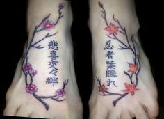 Tattoo Quotes For Women