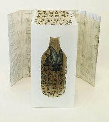 Book Arts - Hyeyoung-Shin.com