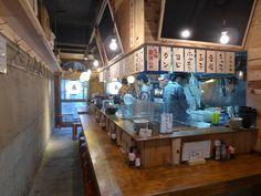 Japanese Restaurant Interior, Japanese Interior, Restaurant Interior Design, Ramen Bar, Ramen Shop, Sushi Bar Design, Japanese Bar, Noodle Bar, Bar Interior
