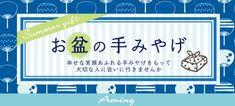 summer_design06 Sale Banner, Web Banner, Banners, Slider Design, Lookbook Design, Flyer And Poster Design, Food Banner, Pop Ads, Japanese Graphic Design
