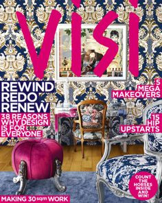 VISI / Articles / Rewind, redo, renew with the new autumn VISI South African Design, Design Trends, Beautiful Homes, Magazine, Digital, Instagram Posts, Inspiration, Spaces, Integrity