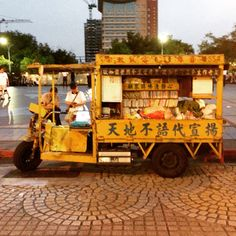 Wanderlust: Taipei trip tips