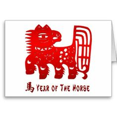 >>>Best          Year of The Horse papercut Card           Year of The Horse papercut Card online after you search a lot for where to buyHow to          Year of The Horse papercut Card Online Secure Check out Quick and Easy...Cleck Hot Deals >>> http://www.zazzle.com/year_of_the_horse_papercut_card-137848599742275616?rf=238627982471231924&zbar=1&tc=terrest