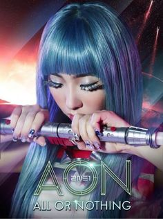 2NE1 reveal Minzy's out-of-this-world teaser images for 'All or Nothing'! | allkpop.com