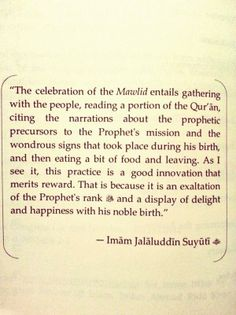 mawlid Muslim Celebrations, Milad Un Nabi, Islam Ramadan, Beautiful Quran Quotes, Hadith, Wise Words, Islamic, Life Quotes, Quotes About Life