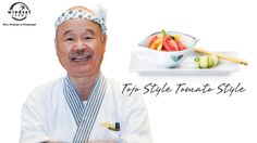 We're proud to showcase this recipe from Chef Tojo. Tomato Salad, Chef Recipes, What To Cook, Farms, Food Videos, Style, Haciendas, Homesteads, Cooking Recipes