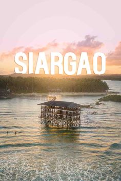 Heading to the Philippines and going to Siargao Island? Here is your complete guide including: How to get to Siargao Philippines, Where to Stay in Siargao, Surfing in Siargao, Things to do in Siargao,, Restaurants in Siargao. #Siargao #Philippines #Asia