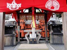 Fushimi Inari-Taisha Shrine in Kyōto, Japan