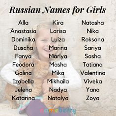 Russian baby names for girls # girl names . - Russian baby names for girls # Maiden names , names - Cute Baby Names, Pretty Names, Boy Names, S Names For Girls, Name Inspiration, Writing Inspiration, Hispanic Baby Names, Russian Baby, Unique Girl Names