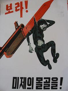 Military North Korean Propaganda Posters (9)