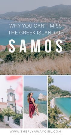 When in Greece, don't miss the beautiful island of Samos!