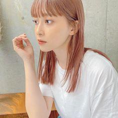 Kawaii Hairstyles, Cool Hairstyles, Peach Hair Colors, Good Hair Day, About Hair, Short Hair Styles, Hair Beauty, Instagram, Fashion