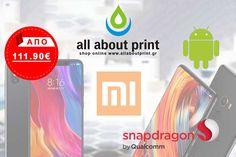 Για Xiaomi smartphones μπες allaboutprint.gr