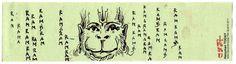 Thursday, April 6, 2017  Daily drawings of Hanuman / Hanuman TODAY / Connecting with Hanuman through art / Artwork by Petr Budil [Pritam] www.hanuman.today #bajrangbali #hanuman #artworkoftheday #arteveryday #Chalisa  #hanumanchalisa #bhakti #ramayana #art  #yoga #jaihanuman #rama #sita #janaki #lakshman #DailyDevotional #anjaneya #spiritual @www.hanuman.today