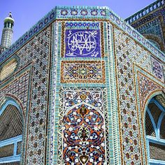 The Blue Mosque. Mazar-i-Sharif, Afghanistan.
