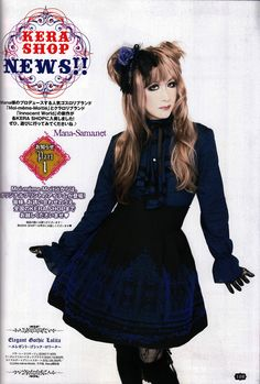 50th Gothic&Lolita Bible! Yay!  scans from Monologue Sanctuary (mana-sama.net)