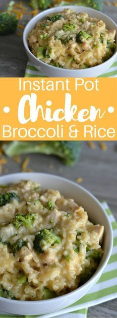 Instant Pot Chicken Broccoli and Rice is the perfect solution for a busy week night dinner! In only 5 minutes of your time you can have a delicious home cooked meal on your table!