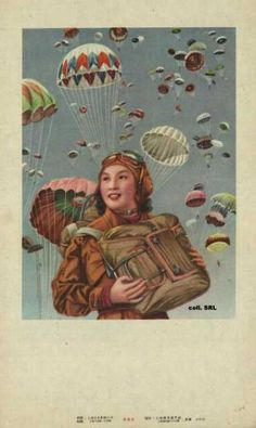 People's Republic of China (PRC), Parachutists, ca. early 1950s.