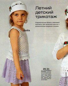 Вязание для детей  Вязание крючком схемы вязания