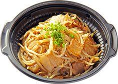 国産豚もやし炒め弁当 Bento Lunchbox, Bento Box Lunch, Japchae, Spaghetti, Ethnic Recipes, Food, Essen, Meals, Yemek