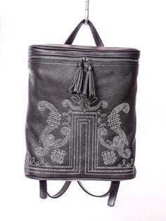 Geelist - bagpack
