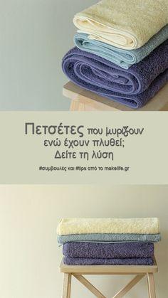 Τι κάνω με τις πετσέτες που μυρίζουν Small Room Bedroom, Room Decor Bedroom, Small Rooms, Bedroom Ideas, Useful Life Hacks, Interior Design Living Room, Housekeeping, Cleaning Hacks, Woodworking Plans