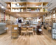 The Muji flagship in Yurakucho: the best Muji store in Tokyo.