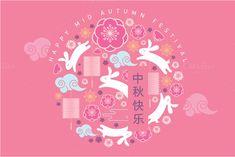 mid autumn festival template vector by lyeyee on @creativemarket