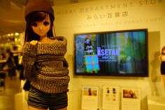 Smart Doll Ebony by kaz04032