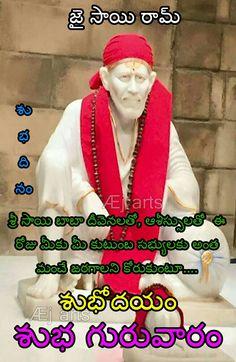 Good Morning Thursday Images, Good Morning All, Happy Thursday, Morning Images, Good Morning Quotes, Sai Baba Hd Wallpaper, Apj Quotes, Baby Ganesha, Sai Baba Pictures