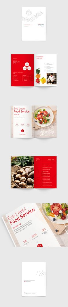 #designbit #design #book #brochure #catalogue #daekyo #portfolio #food