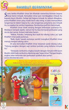 Kids Story Books, Stories For Kids, Preschool Activities, Kids And Parenting, Ramadan, Storytelling, Muslim, Me Quotes, My Books
