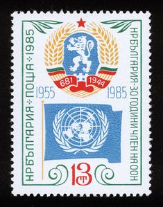 40th Anniversary of United Nations Organization