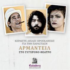Διαγωνισμός του Βιβλιοπωλείου Gutenberg με δώρο 10 διπλές προσκλήσεις για την παράσταση 'Αρμαντέιλ',http://www.diagonismoidwra.gr/?p=10151