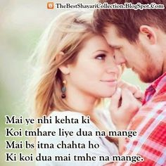 Most+best+Romantic+Love+Shayari+GF+bf+Love+WhatsApp+DP+wallpaper. Love Shayari Romantic, Romantic Love Messages, Romantic Pictures, Love Pictures, Bf Love, I Love My Wife, Cute Love Couple, Girls In Love, Dp For Whatsapp