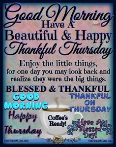 Good Morning Spiritual Quotes, Good Morning Quotes, Old Age Humor, Butterfly Quotes, Happy Coffee, Thankful Thursday, Good Morning Messages, Beautiful Morning, Looking Back