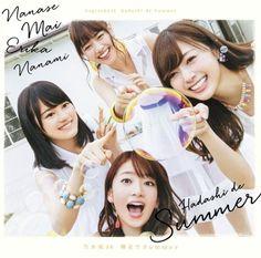 Hadashi De Summer: Deluxe Version B Beautiful Japanese Girl, Beautiful Asian Women, Hashimoto Nanami, Little Girl Models, Japan Girl, Asian Woman, Beauty Women, Women's Beauty, Supermodels