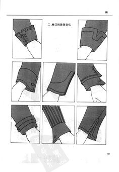 cuffs- ideas to restyle shrts- tops for a new look Techniques Couture, Sewing Techniques, Sewing Hacks, Sewing Tutorials, Clothing Patterns, Sewing Patterns, Sewing Sleeves, Patron Vintage, Fashion Vocabulary
